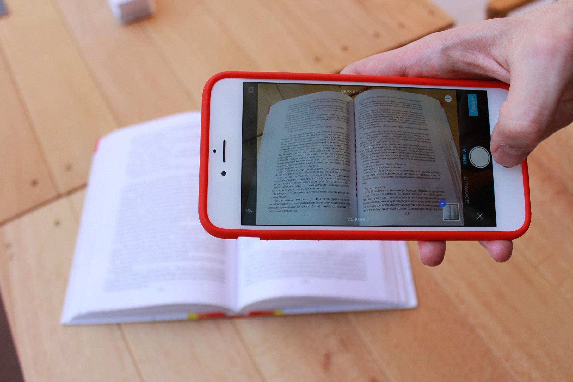 the best scanner apps for ios